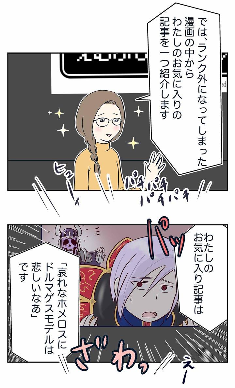 コミック727