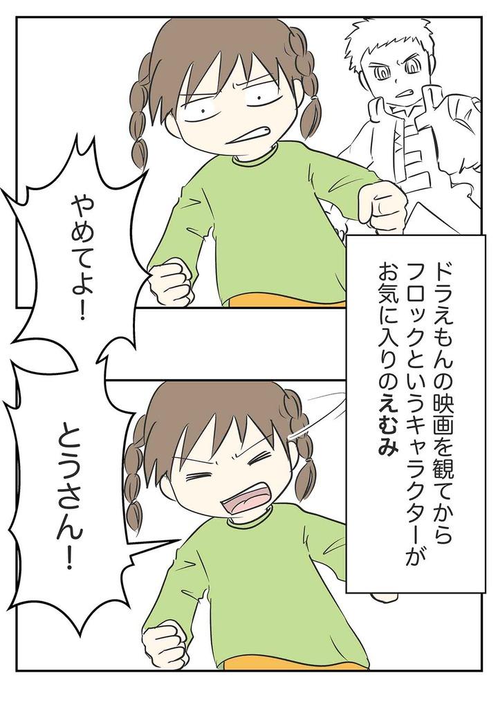 コミック853