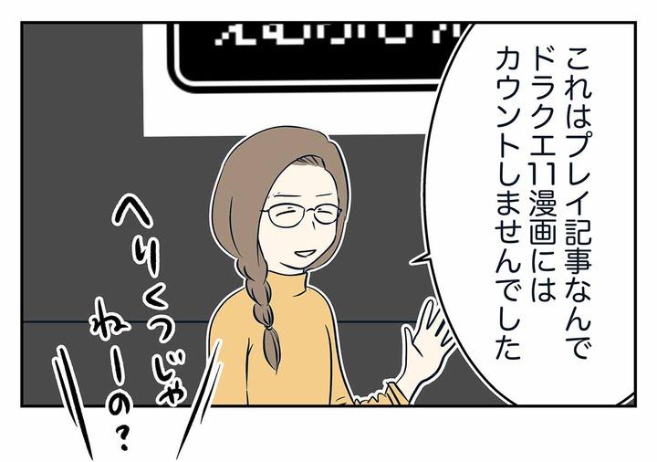 コミック721