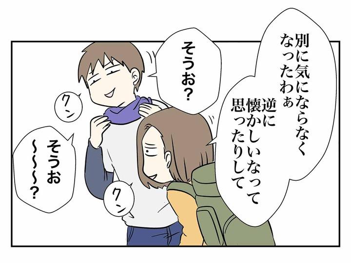 コミック1204 (1)