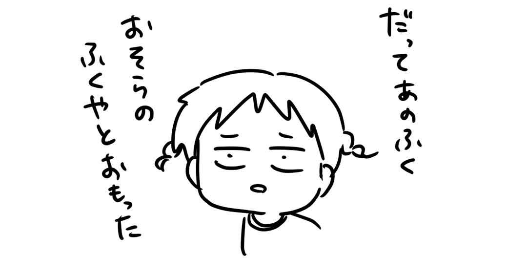 コ1051b