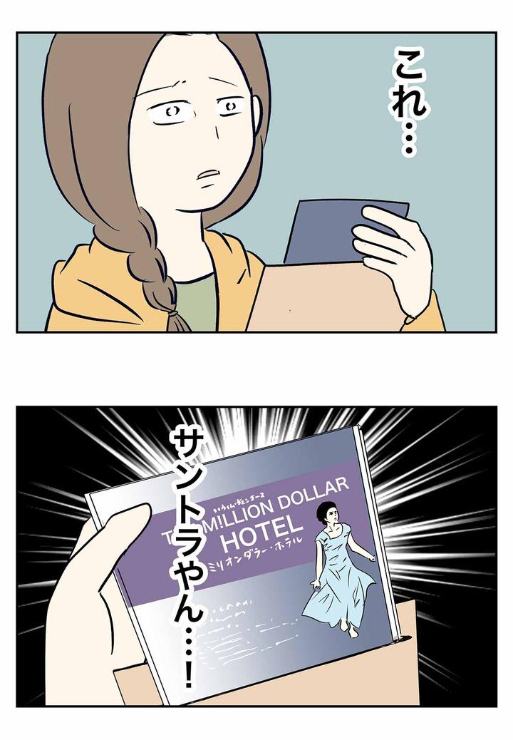コミック1130