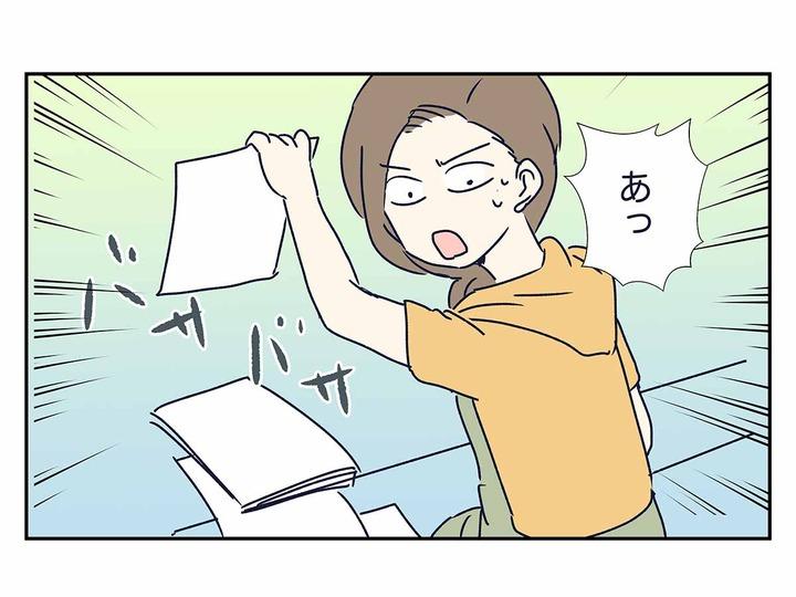 夏休みの宿題のせいでドラクエ11ができないのは子供だけじゃない