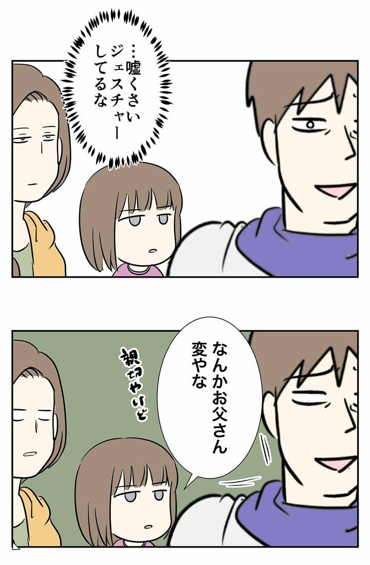 コミック1528