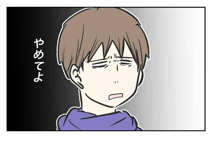 コミック858