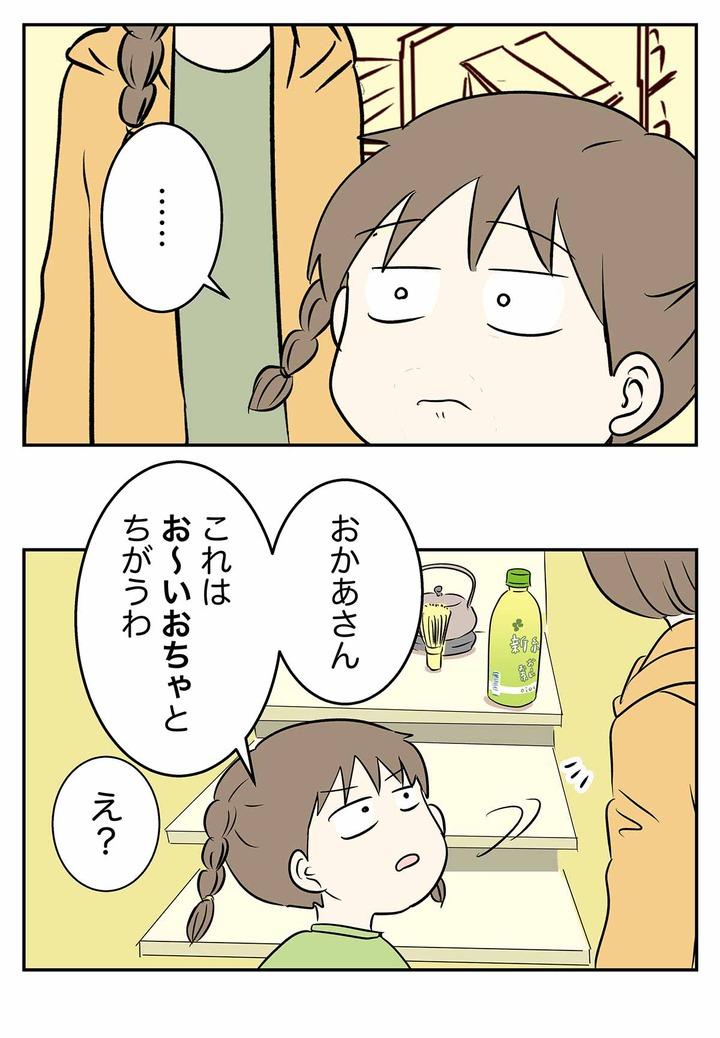 コミック875