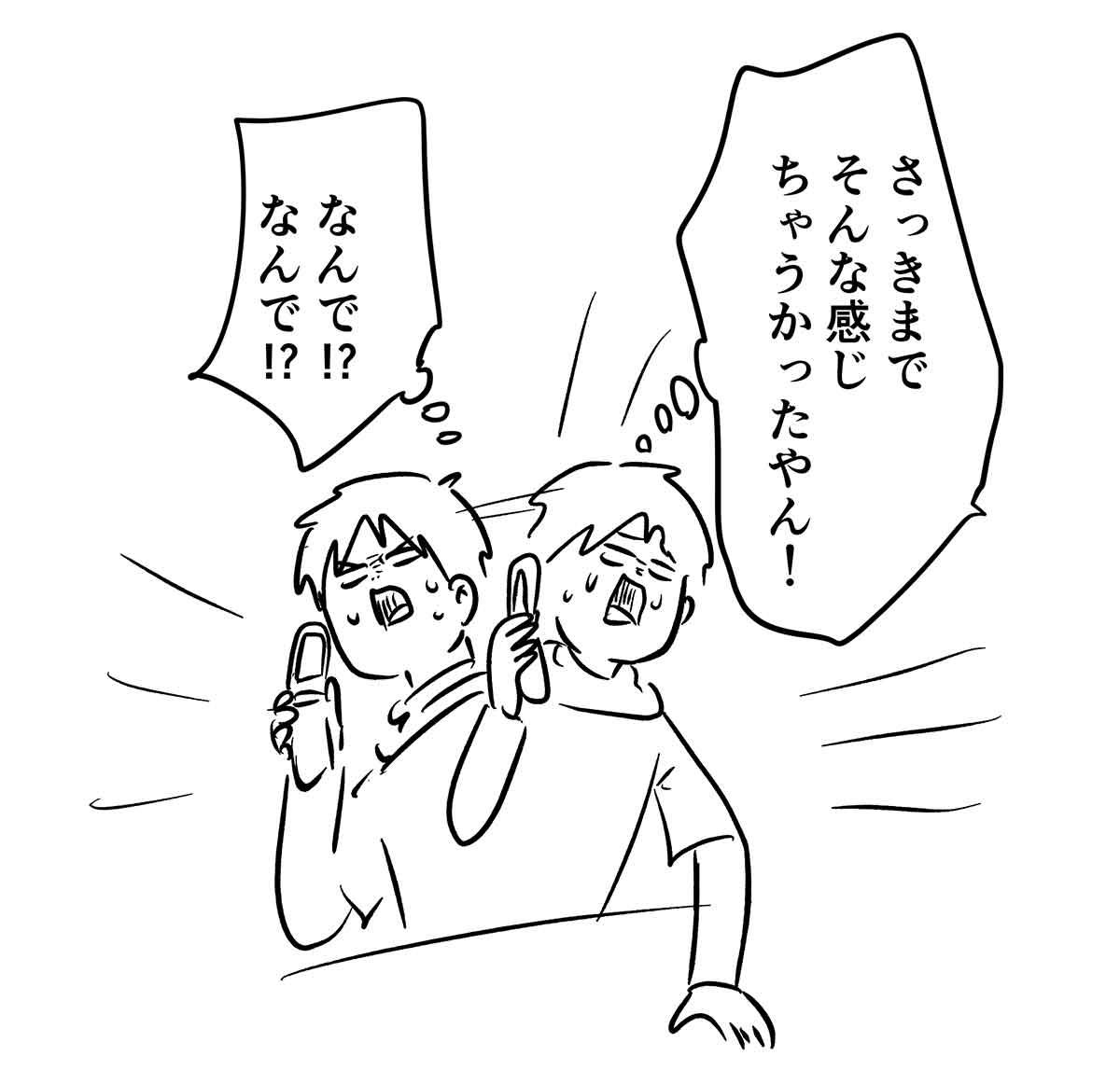 え1008b