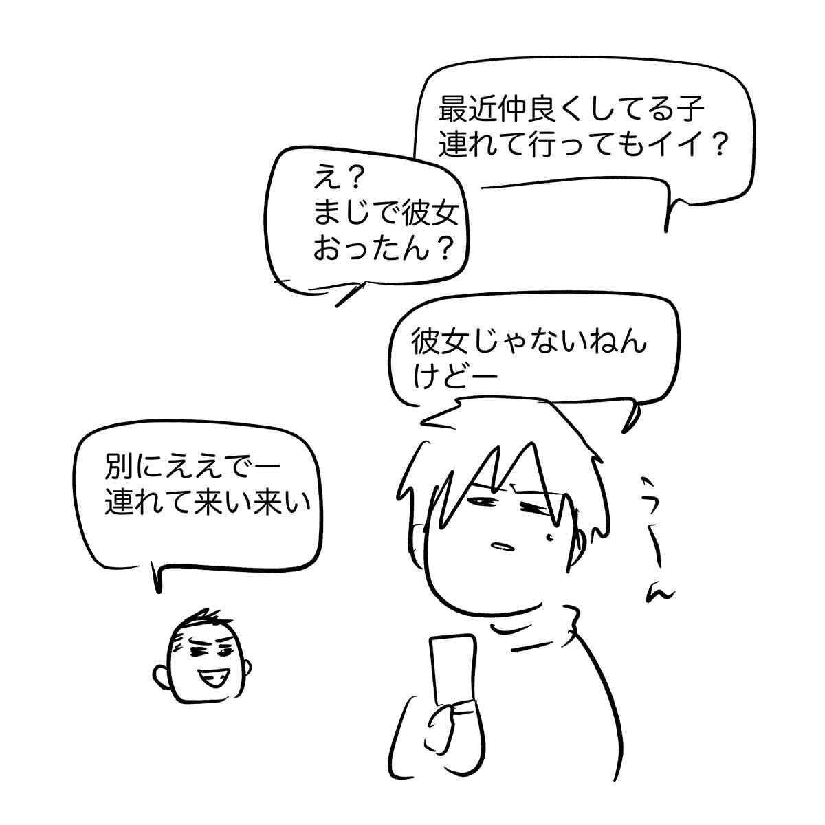 え978vb