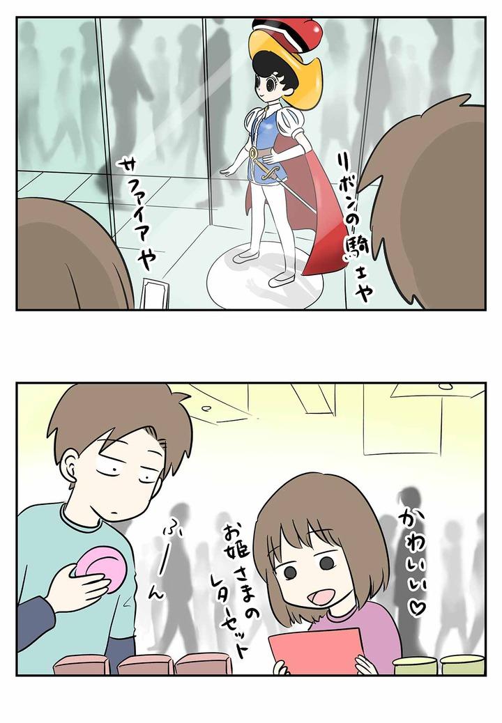 コミック873