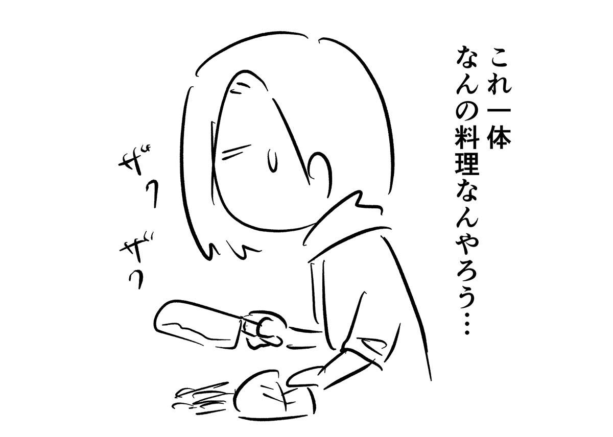 え1132b