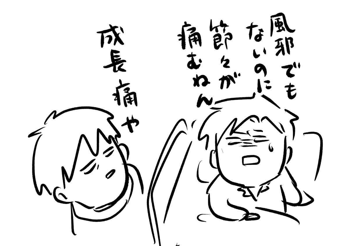 コ1587 (1)c