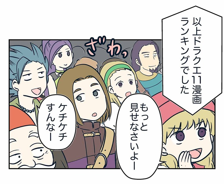 コミック726 (2)