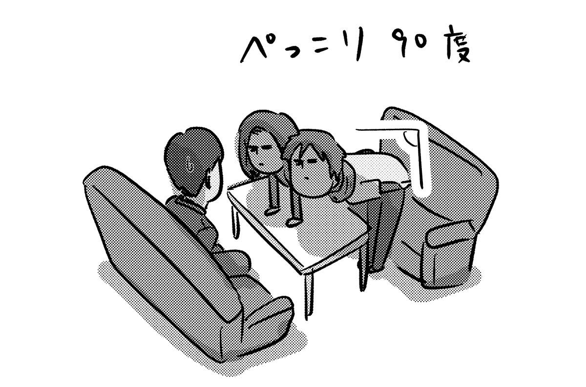 え1120b