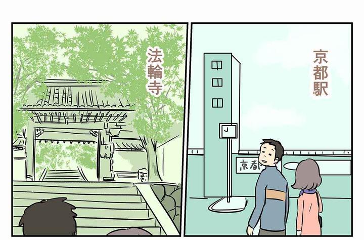 コミック1783