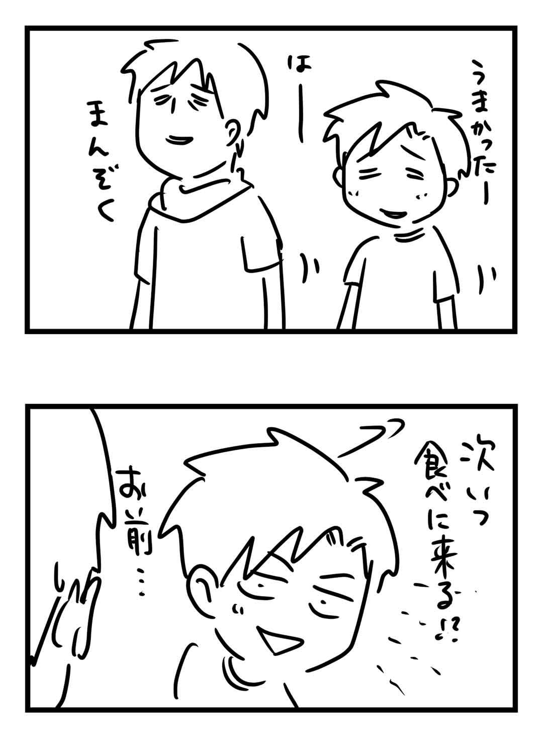 コ1087a