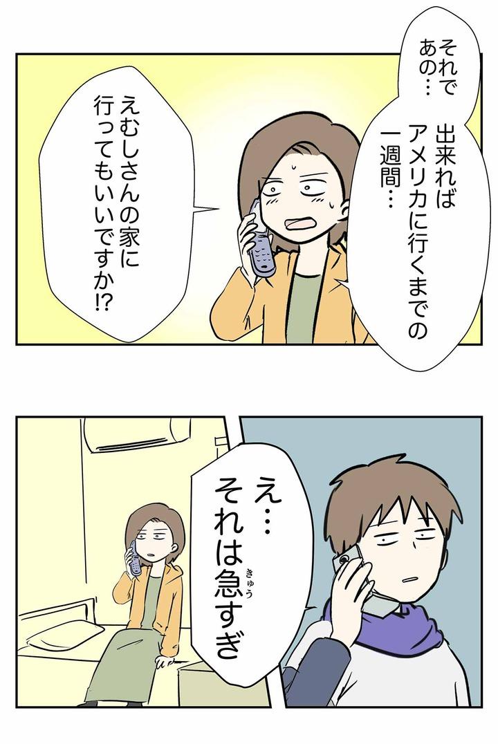 コミック1273