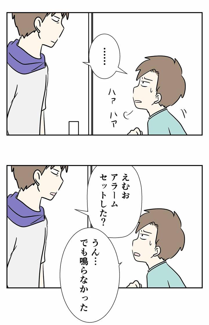 コミック1467
