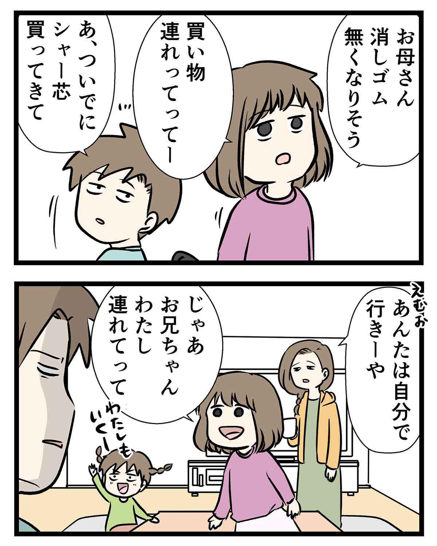 コ1324a