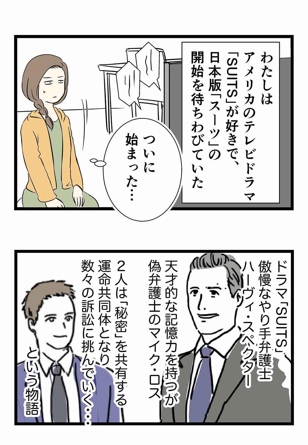 コミック1877a