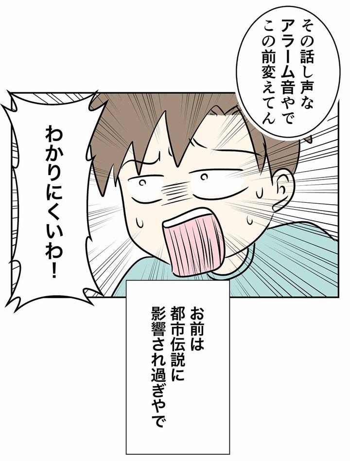 コミック1468