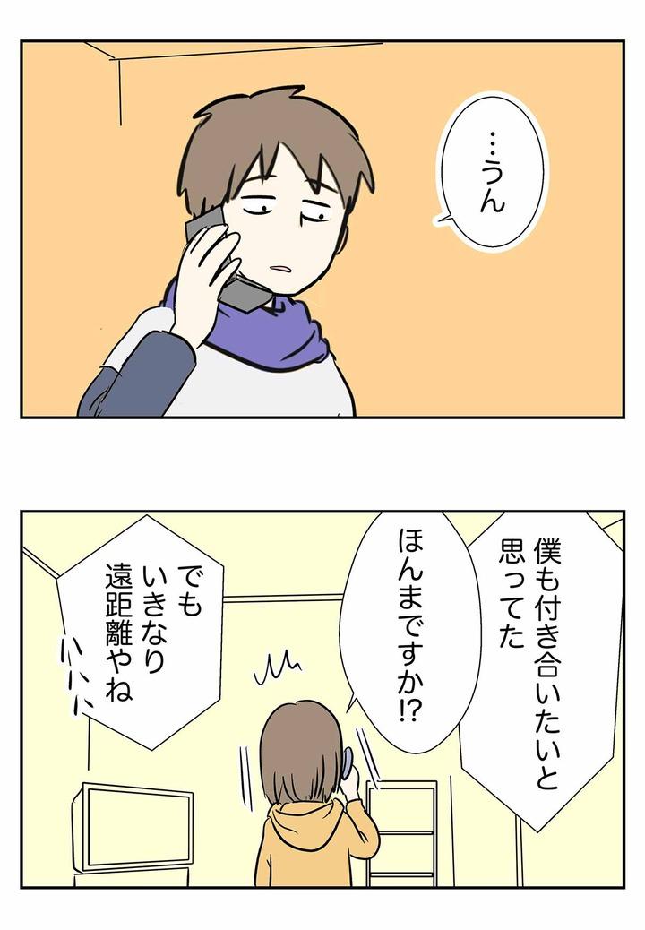 コミック1272