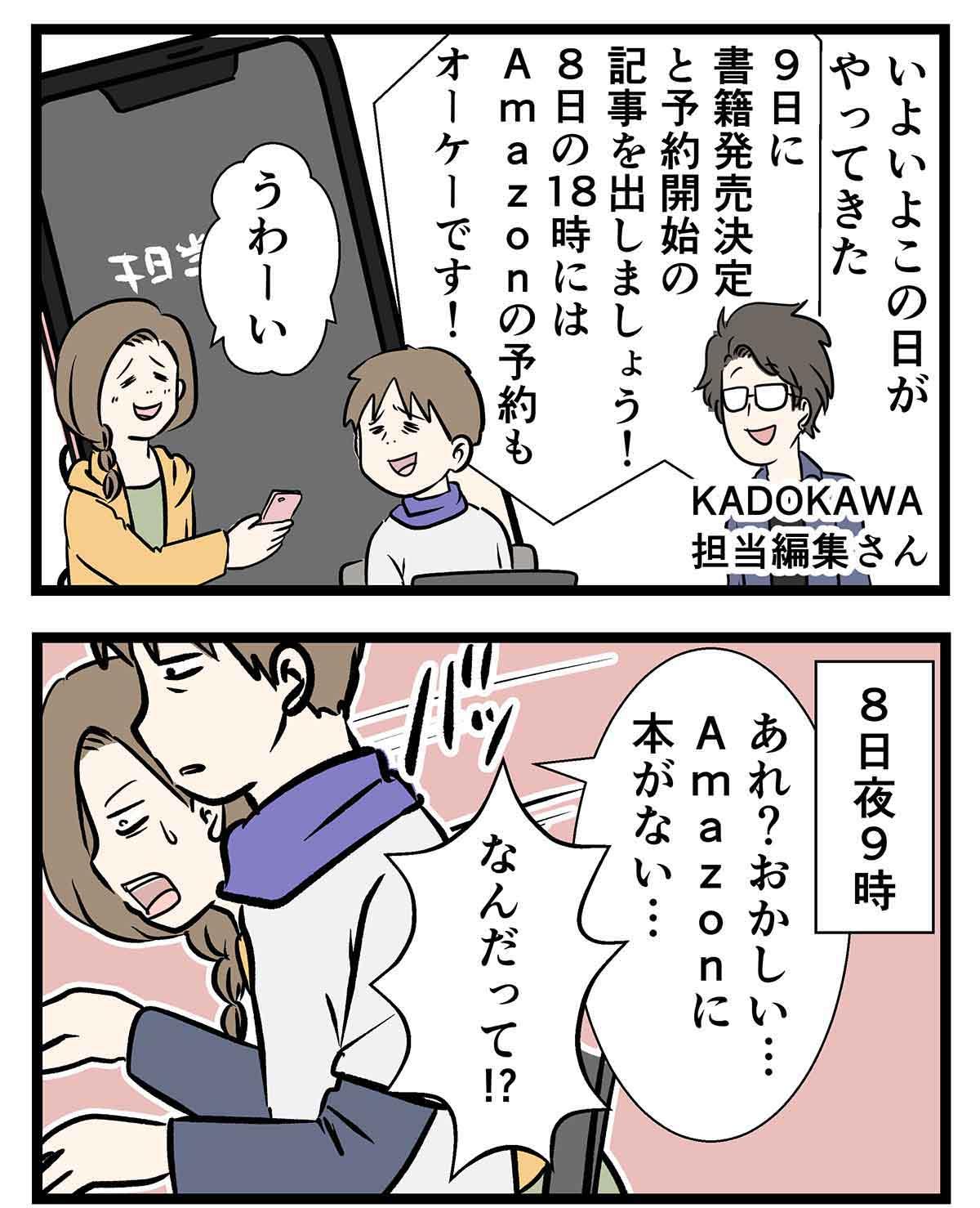 コ1333 (1)a