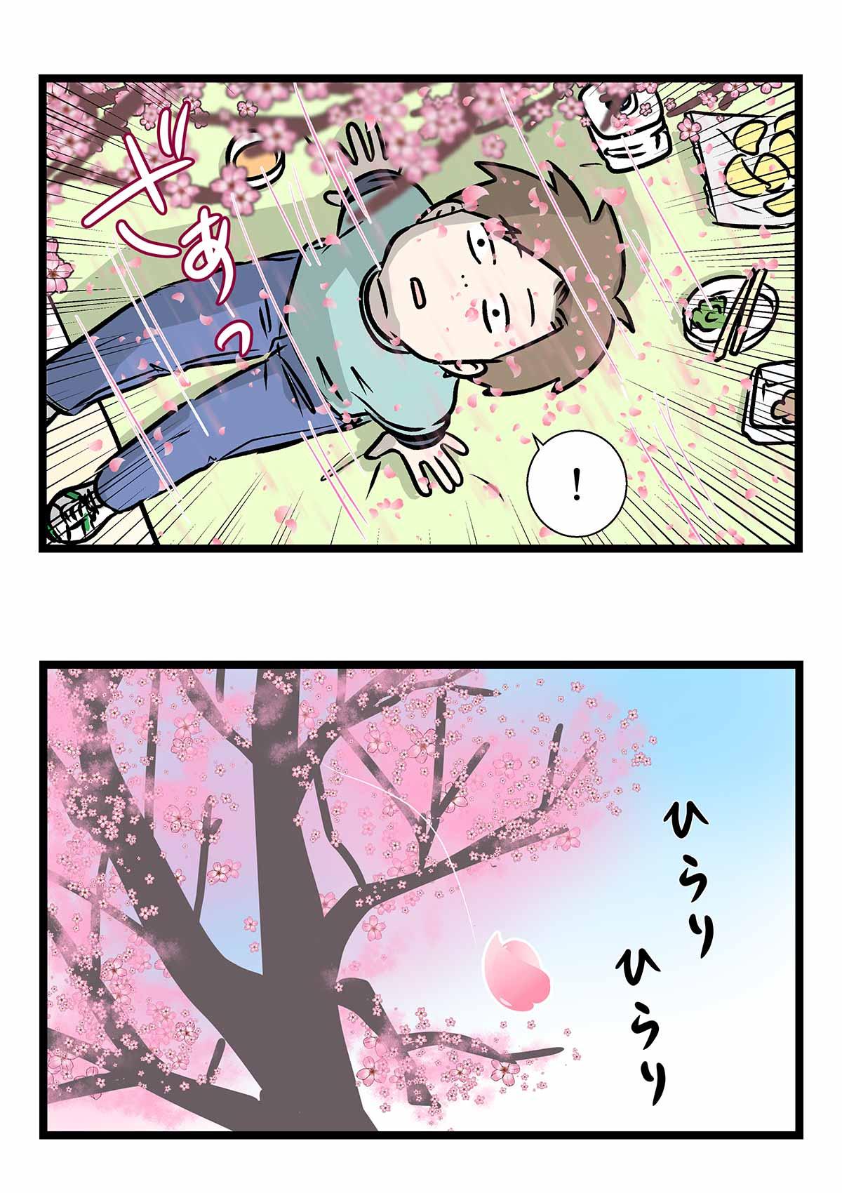 お花見で無情にも桜の尊さが散る瞬間を見た