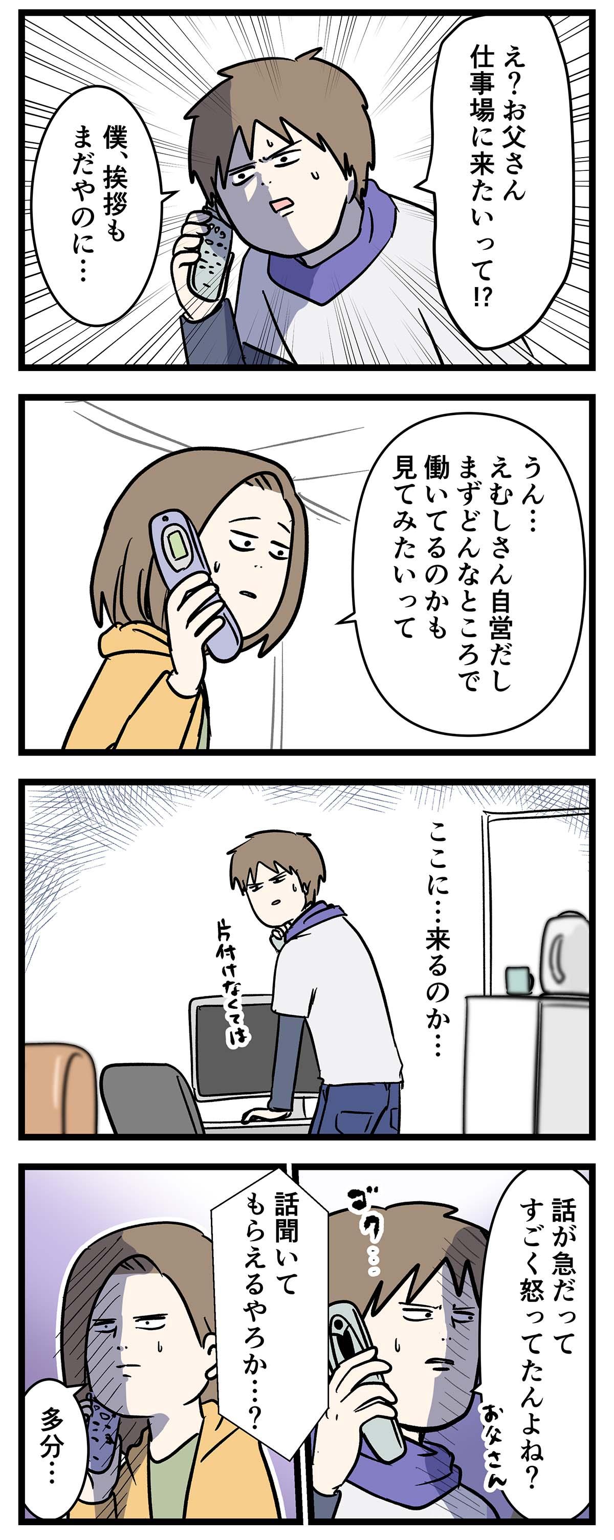 え1117a