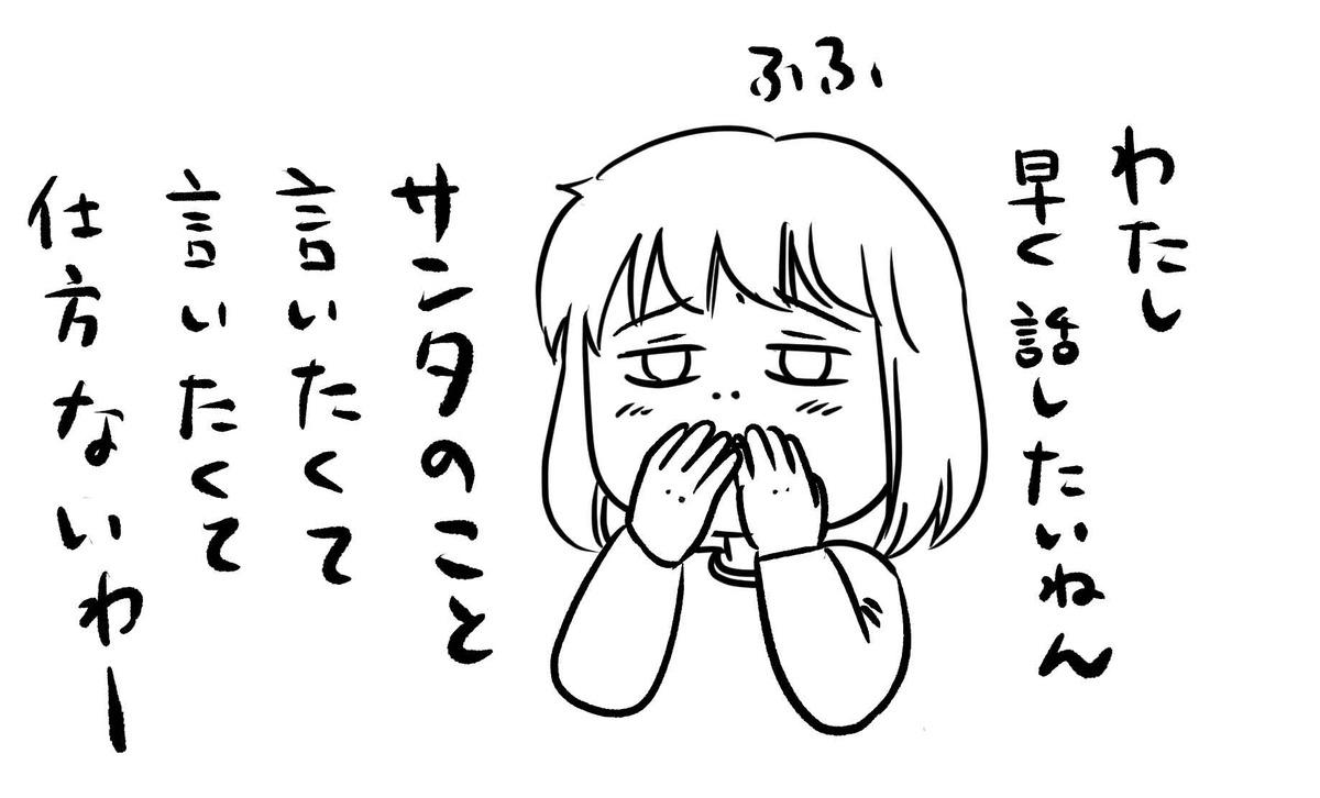 コ1457b