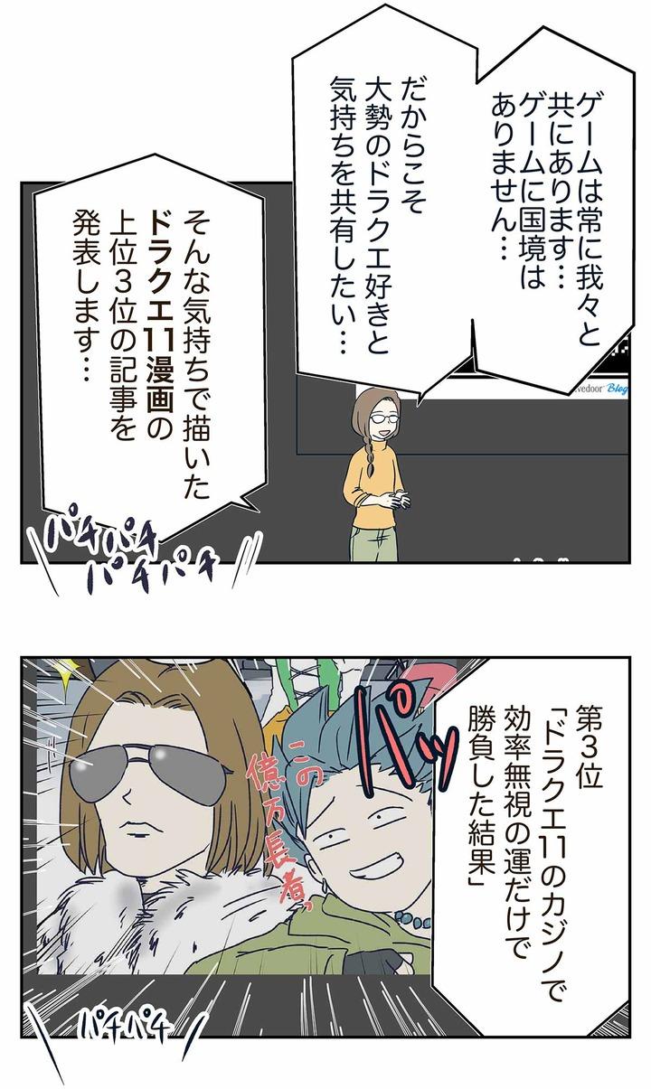 コミック724