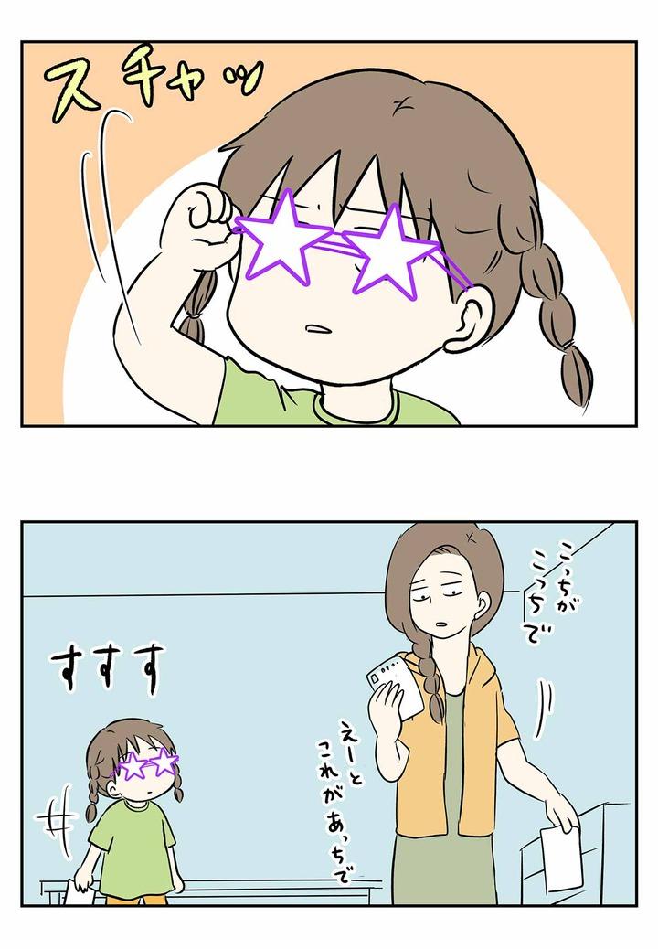 コミック1477
