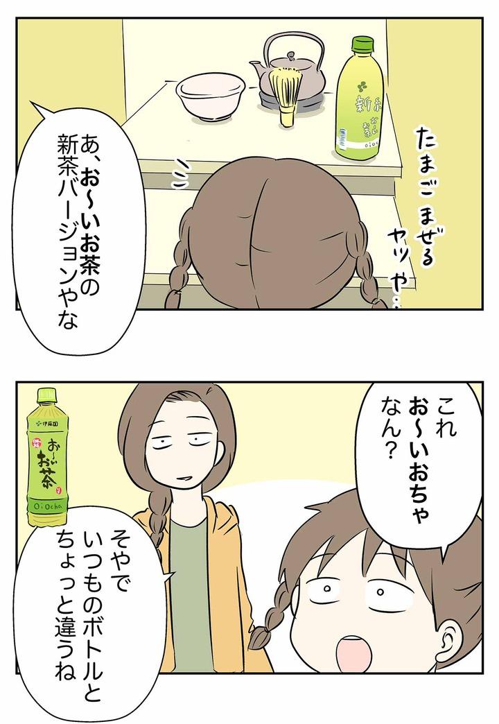 コミック874