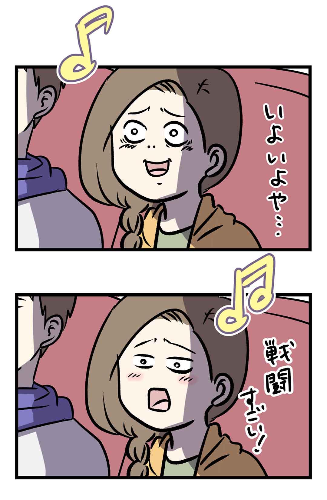 ドラクエ 5 映画 ネタバレ