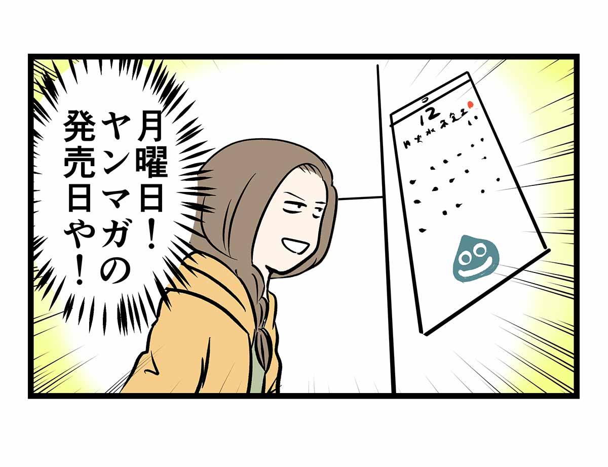 コ245a