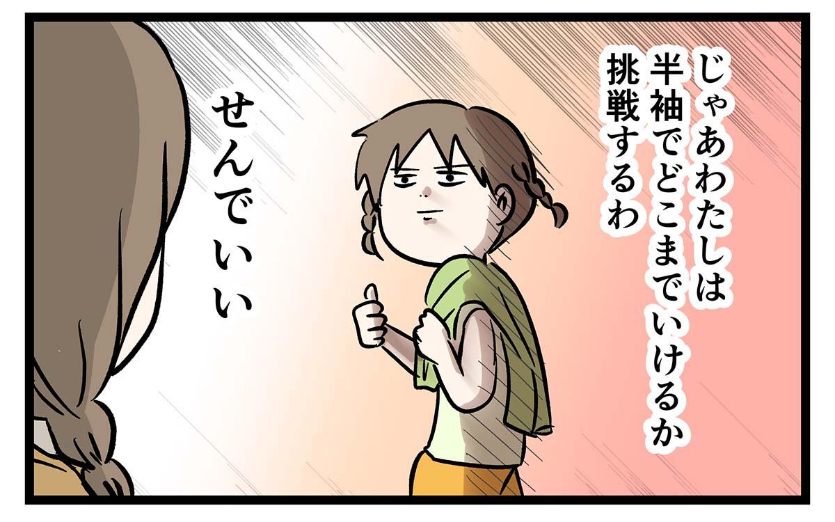 え1164a
