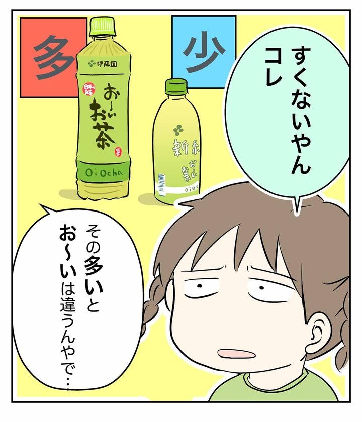 コミック876