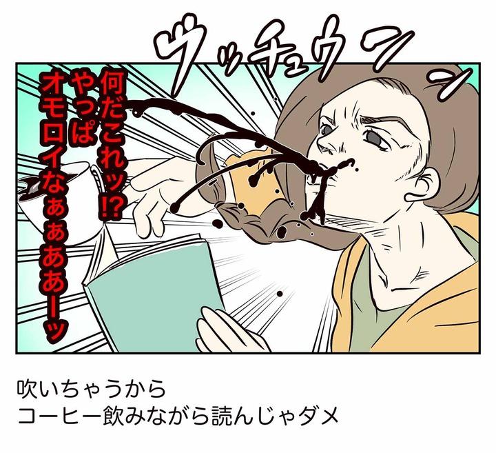 コミック703 2
