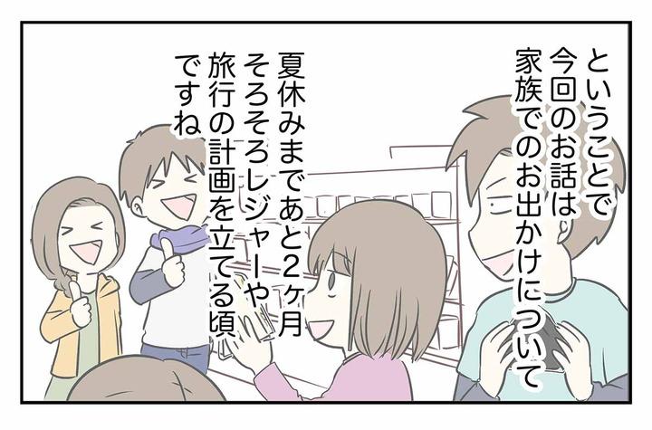 コミック994