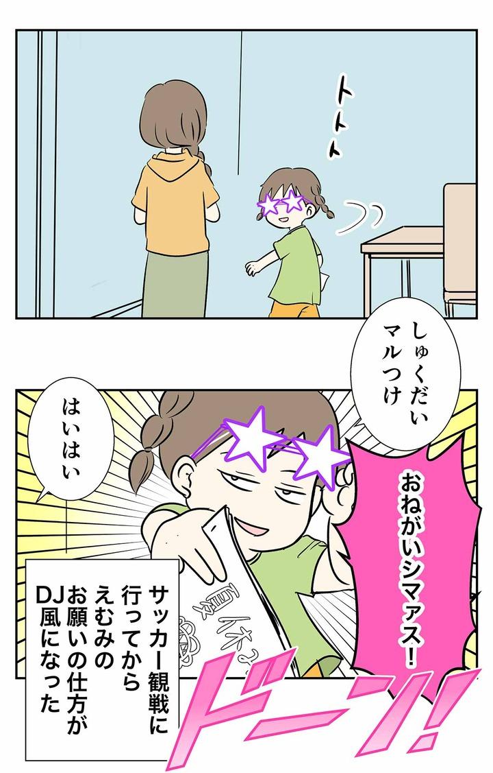 コミック1476