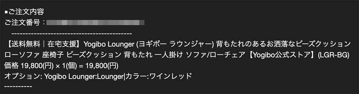 スクリーンショット 2020-05-30 1.03.18