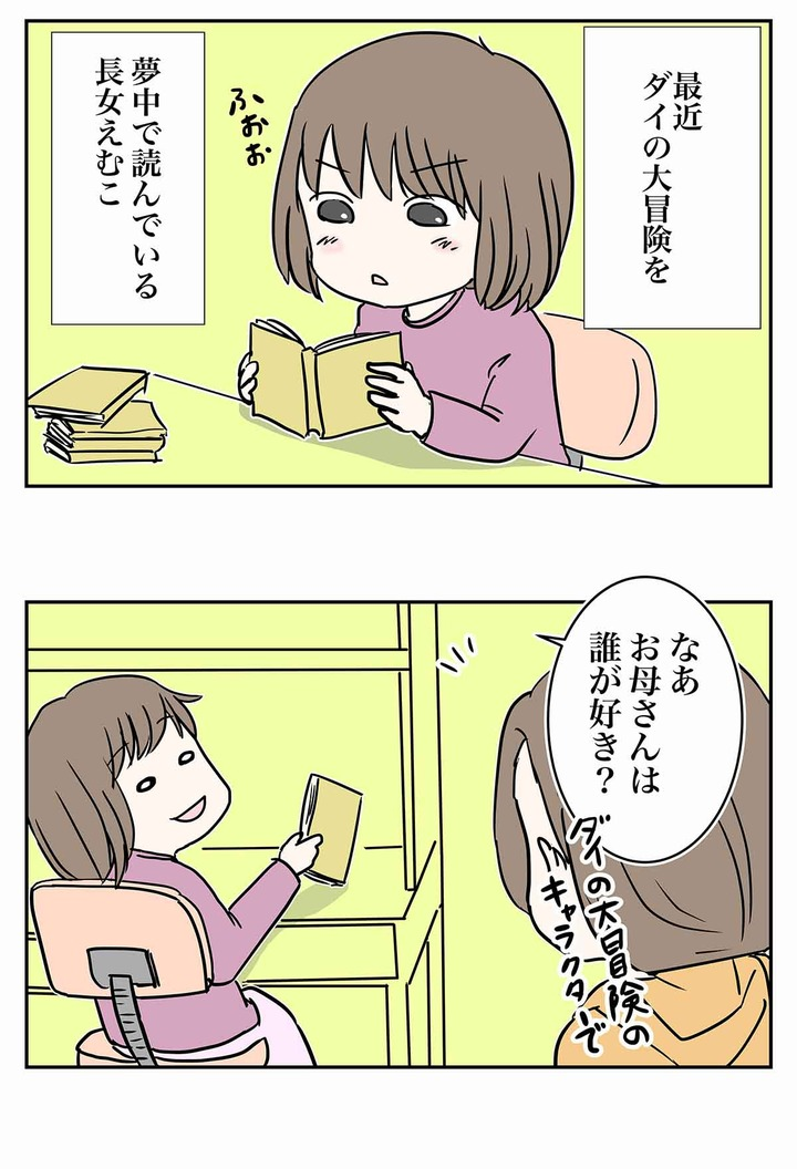 ク、クロコダイーン!!