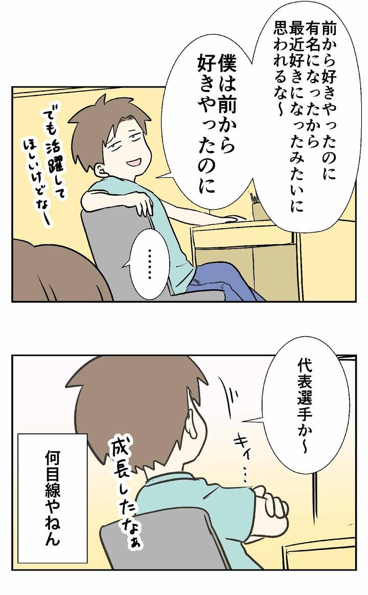 コミック1681