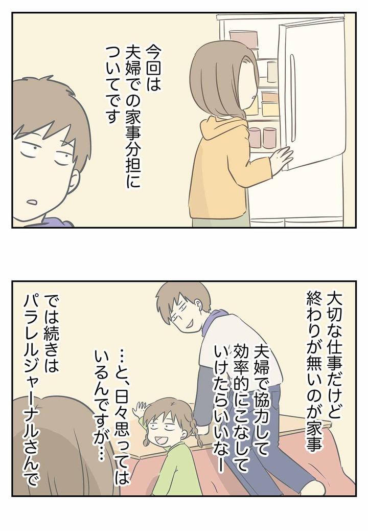 コミック269b
