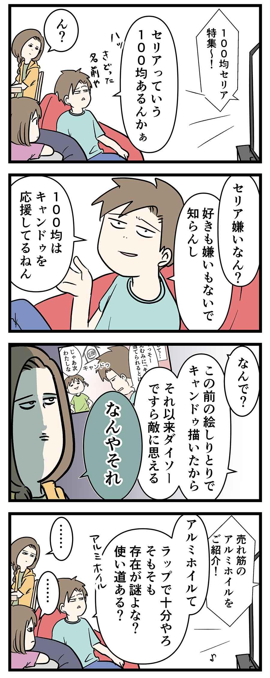 え328a