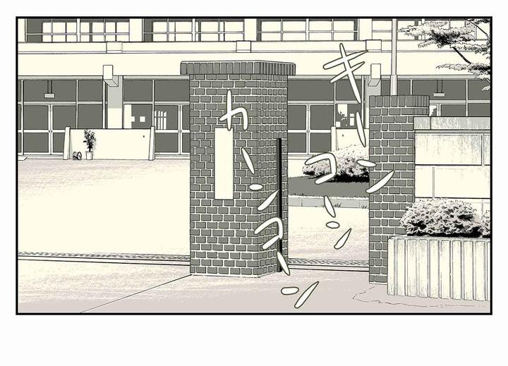 要注意!「ヒアリ騒動」が小学校にやって来た!!