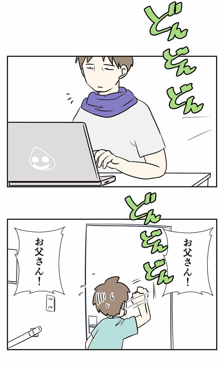 コミック1464