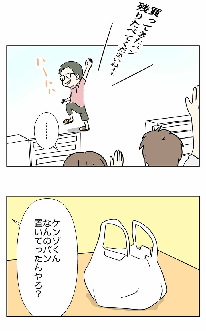 コミック1435