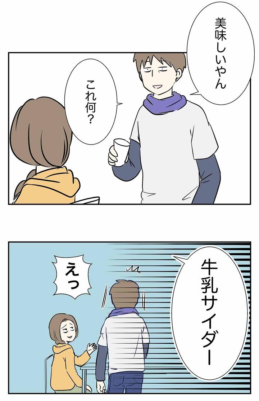 コミック1228