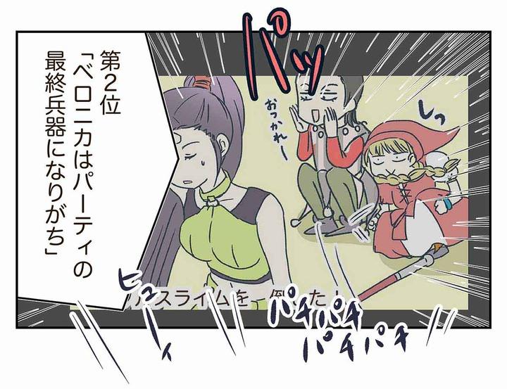 コミック725