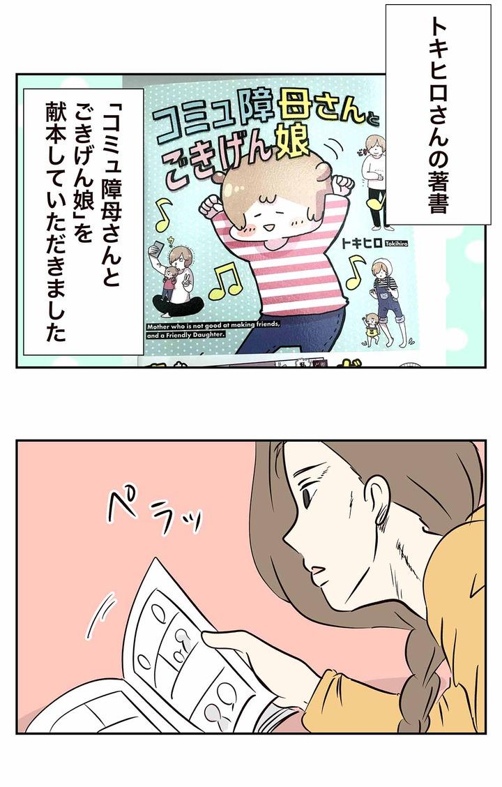 コミック701 2
